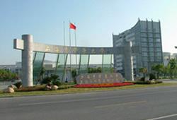 11月22日上海中医药大学2020届毕业生秋季校园招聘会