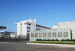 11月20日温州职业技术学院2020届毕业生汽电、机械、自动化专场招聘会
