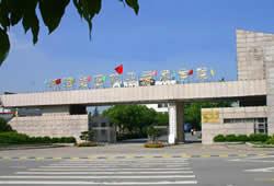 """浙江交通职业技术学院""""航海类与涉海服务类""""招聘会"""