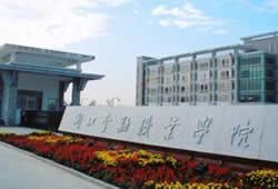浙江金融职业学院2020届毕业生校园亚博体育官方网站会邀请函