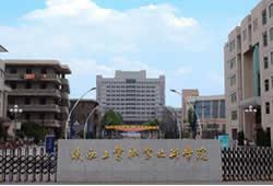 9月18日陕西工业职业技术学院2020届机械制造类专业毕业生专场招聘会