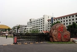 11月29日山西省财政税务专科学校2021届毕业生校园双选会