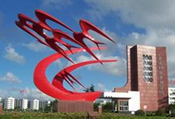 12月6日广东科学技术职业学院2020届毕业生校园招聘会