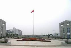 """安徽电子信息职业技术学院2019年""""顶岗实习与就业对接会"""""""