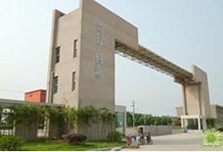 安徽新聞出版職業技術學院2021屆畢業生校園招聘會