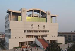 安徽工业经济职业技术学院2020届毕业生春季