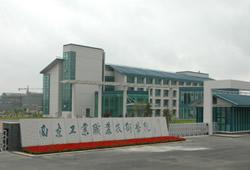 南京工業職業技術學院2020屆畢業生春季網絡招聘會