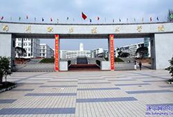 四川职业技术学院2020届毕业生春季网络招聘会