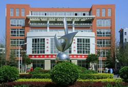 河南交通职业技术学院2020年空中双选会