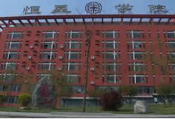 关于举办青岛恒星科技学院2019年校企供需岗位双选会