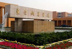 东营职业学院2021届毕业生专场网络招聘会(第三十八期)