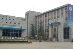 湖南化工職業技術學院2020屆畢業生夏季校園招聘會