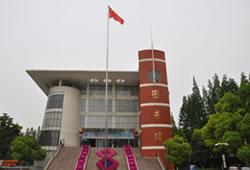 上海出版印刷高等专科学校2020届毕业生招聘会