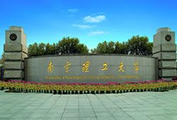江苏省理工类毕业生人才对接洽谈会 -- 南京理工大学站
