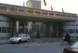 北京信息职业技术学院2021届毕业生岁末网络双选会(1月专场)