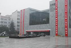 12月17日湖南工艺美术职业学院2020届毕业生校园招聘会