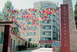 10月24日云南國防工業職業技術學院2020屆畢業生校園專場雙向選擇洽談會