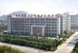 广州现代信息工程职业技术学院2020年专才学院专场招聘会