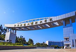 12月21日江西環境工程職業學院2020屆畢業生雙選會