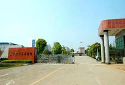 长沙职业技术学院2020届毕业生校园双选会