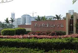 海南职业技术学院2018年毕业生供需洽谈会