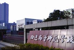 南通师范高等专科学校 2019年信息技术学院校园招聘会