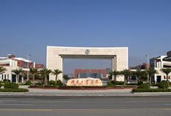 9月24日湖南工业大学2020届毕业生秋季双选会