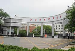 江西科技師范大學2019屆畢業生春季供需見面會
