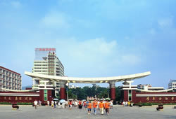 2020届广东省高校毕业生供需系列活动