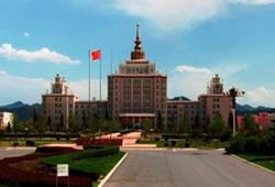 【9月25日】北京邮电大学世纪学院2020届毕业生校园供需见面会邀请函