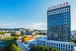 【10月28日】武汉工程科技学院2021届毕业生秋季校园招聘会