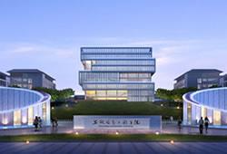 5月12日安徽信息工程學院2021年春季校園雙選會(5月12日 新蕪校區)