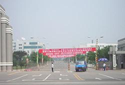 沈陽師范大學2019屆畢業生春季大型就業雙選會