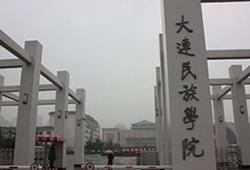 大连民族大学2021届毕业生广西专场网络双选会
