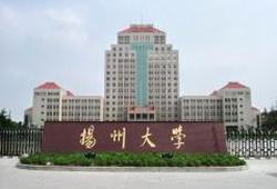 扬州大学医学院2019年秋季毕业生精准对接专场招聘会