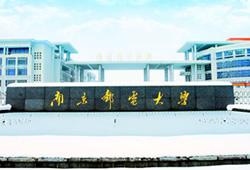南京邮电大学通达学院2020年秋季校园双选会