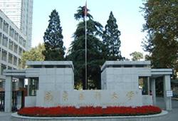11月17日南京医科大学2020届毕业生专场招聘会