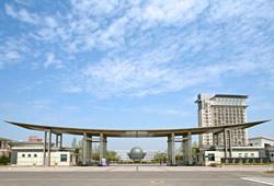 南京财经大学2020届毕业生校友单位、校企合作单位专场网络招聘会