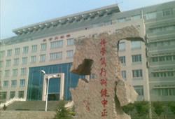 山东政法学院2019年秋季双选会