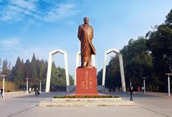 11月15日湘潭大学2020届毕业生供需见面会