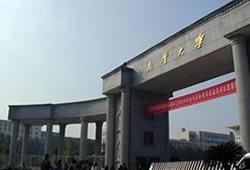 南华大学2022届毕业生秋季10月供需见面会