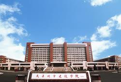 天津城建大学2021届毕业生线上双选会