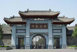 4月12日河南大学小型双选会