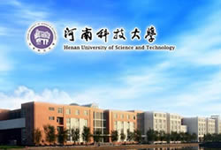 河南科技大学2020届毕业生春季网络双选会 (农林类专场)