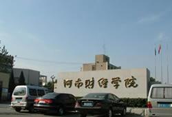 河南财经政法大学2021届毕业生春季空中双选会
