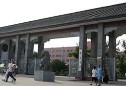 """黄淮学院""""以奋斗 致青春""""2021届毕业生春季空中双选会"""