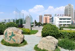 【9.28】甘肃农业大学2019年秋季就业双选会