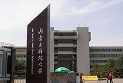 【11.14】内蒙古科技大学 2020届毕业生双选洽谈会