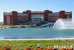 12月23日内蒙古师范大学鸿德学院2019届毕业生就业洽谈会