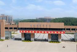 江西省陶瓷类专场招聘会暨景德镇陶瓷大学2021届毕业生就业洽谈会